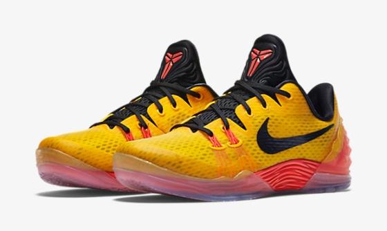 Nike Zoom Kobe Venomenon 5.